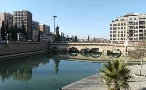 Qué ver en Granada - Ribera del Genil